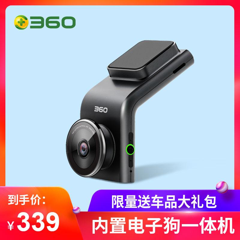 360行车记录仪电子狗一体无线高清夜视24小时监控隐藏式G300G300P