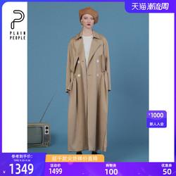 EIN言旗下plainpeople原创中长款卡其色风衣外套女设计感21秋新品