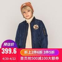 ak童装初春新儿童ma-1飞行员男棉衣