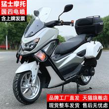 國四電噴省油 新款 150CC旅行車雅馬哈款 猛士NMAX大踏板燃油摩托車