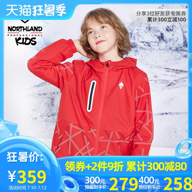 Спортивная одежда для детей Артикул 600118533501