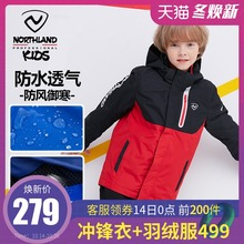 Nosyland Children's Charge Clothes Trinity Boys Outdoor Boys'Skiing Clothes Girls' Removable Jackets