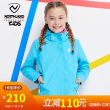 诺诗兰童装女童风衣2019秋装新款儿童三合一冲锋衣可拆卸户外外套