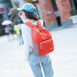 书包女轻便皮肤包校园户外小学生双肩电脑背包防水折叠旅行包男潮