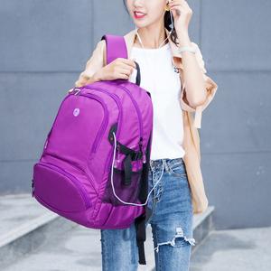 小学生书包女大容量旅行双肩包男户外电脑背包韩版轻便防水登山包