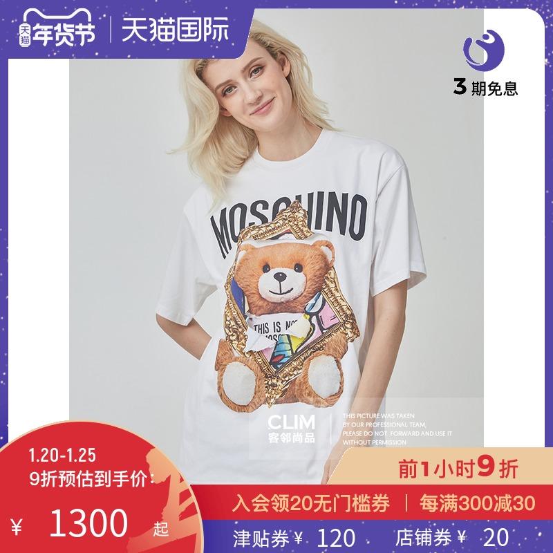 moschino莫斯奇诺20春夏女相框泰迪熊纯棉宽松圆领T恤oversize版