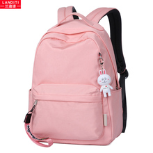 High School Students'Bookbags Female Korean Version High School 2019 New Type Shoulder Bags with Large Capacity for Junior High School Students and Primary School Students' Campus Backpacks
