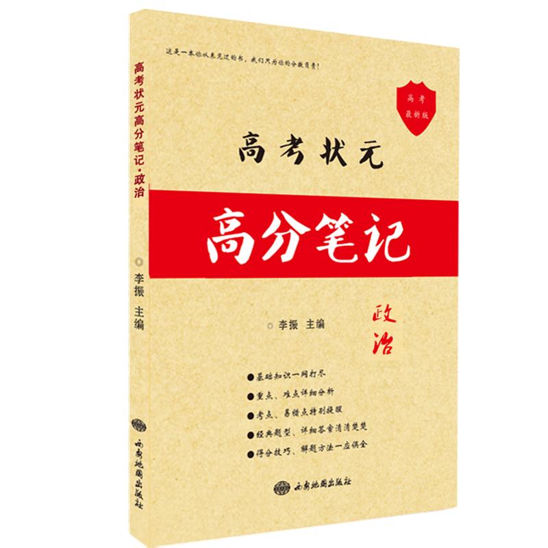 Религиозные и историческая энциклопедии Артикул 558906439818