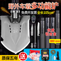 Engineer German Manganese steel outdoor multifunctional military special Forces military engineering folding Army version of the original spade car shovel