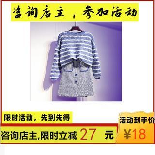 大码女装2020年秋冬新款胖妹妹显瘦气质套装裙减龄洋气时髦两件套