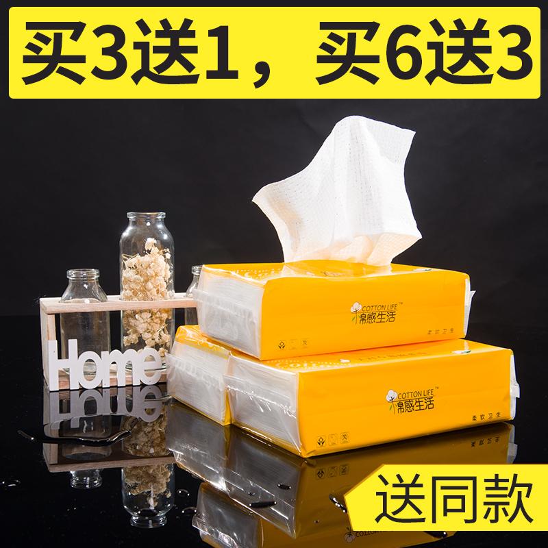洗脸巾纯棉一次性毛巾抽取式家用美容院专用巾无纺布洁面巾面巾纸