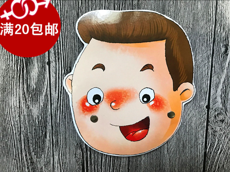 幼儿园动物头饰儿童演出表演小道具卡通角色扮演面具人物爸爸妈妈