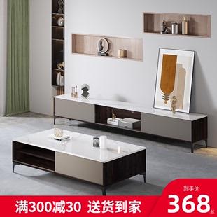 北欧茶几电视柜组合墙柜现代简约小户型简易客厅卧室轻奢电视机柜图片