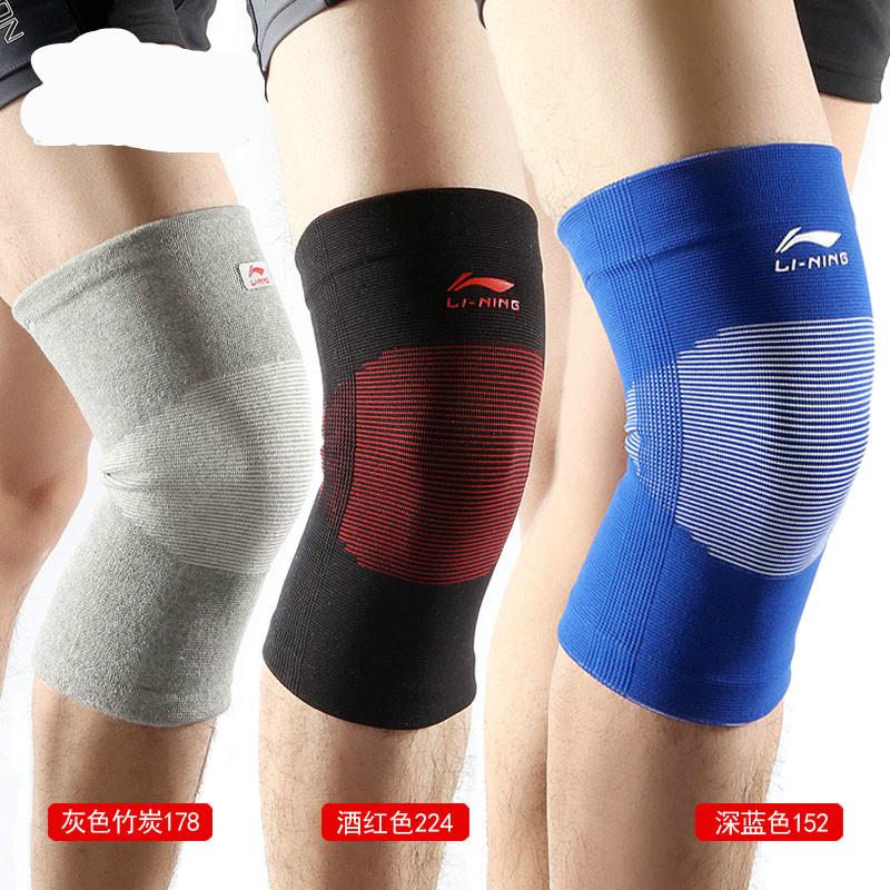 热卖运动护膝半月板男护具体育用品装备篮女膝盖韧带护漆盖