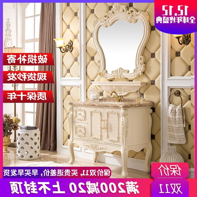 欧洲站卫浴欧式浴室柜组合 PVC落地式简欧卫生间洗漱台洗手洗脸盆