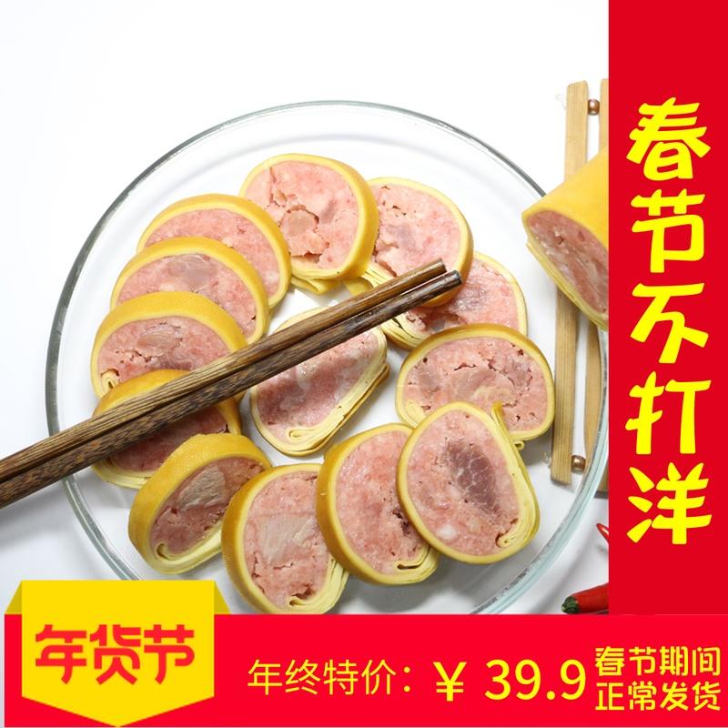 东北特色风味美食小吃特产猪肉签子1000g下酒菜