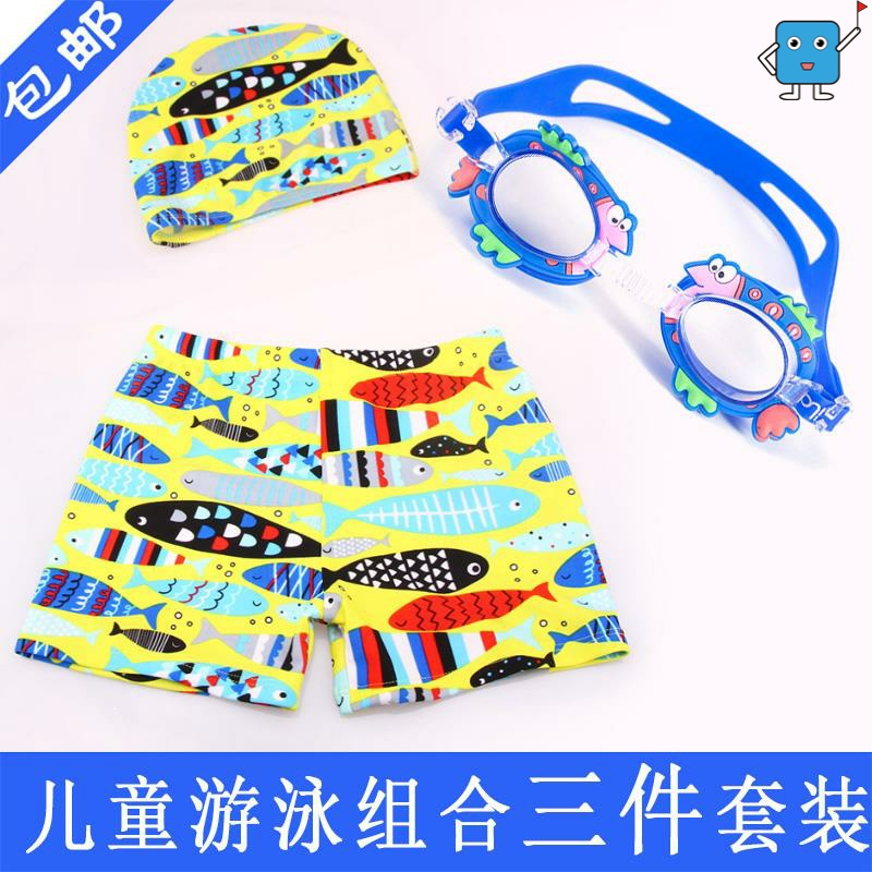 Childrens swimsuit 9 boys swimming trunks 4 baby 5 swimming equipment 7-piece suit 8 little boy 3 to 12 years old 10