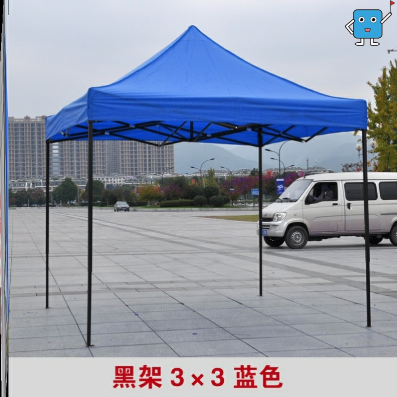 The four corner umbrella stands out the awning to prevent rain. Stretch and tear proof, wind proof and waterproof advertising shed is firm