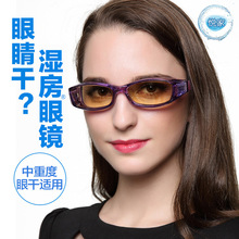 Humid room glasses enhanced yourga type Yueya blue light wet room mirror