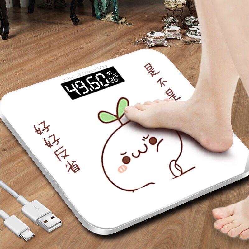 23.90元包邮usb可充电家用迷你成人人体体重计