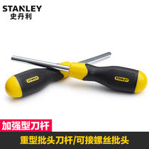 Stanley Change head screwdriver handle swivel head swivel handle 100mm starter Set household screwdriver set