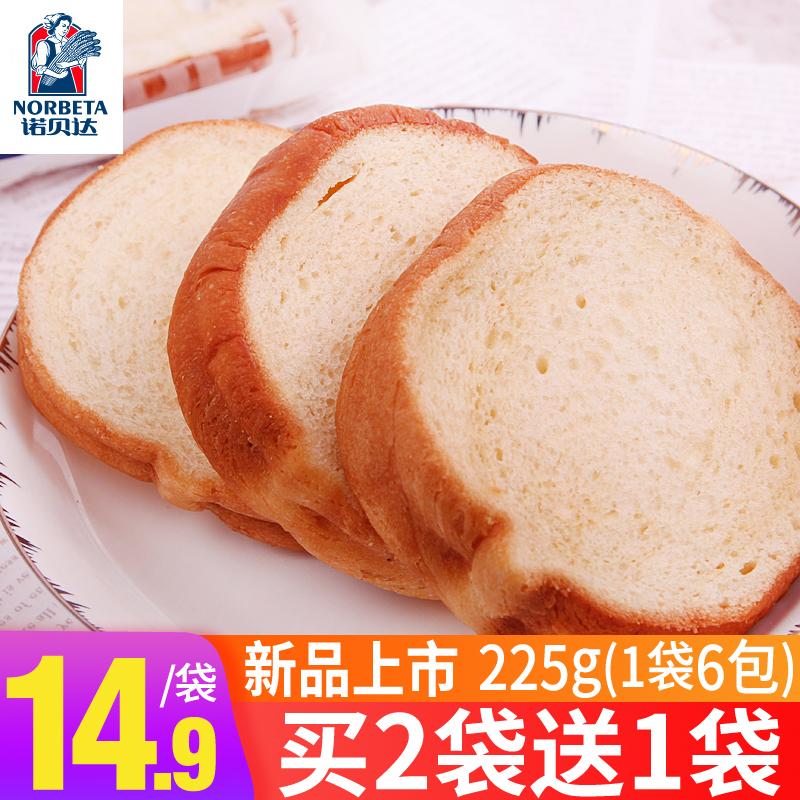 诺贝达手撕225g营养早餐来点品面包