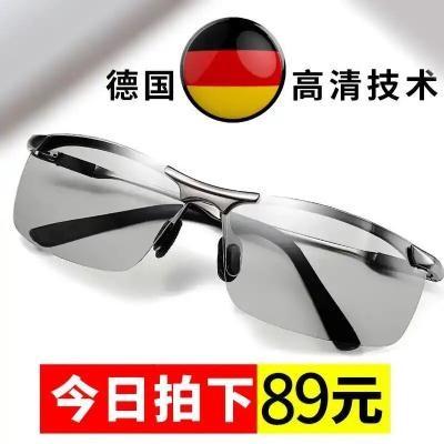 银山精选偏光镜爆款热卖夜视镜开车驾驶墨镜日夜钓鱼两用太阳镜