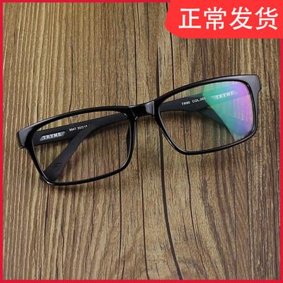 男士眼睛框镜架方形全框大脸眼镜配近视变色防辐射眼镜无度数成品