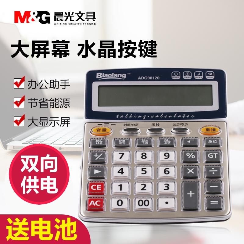 Калькуляторы Артикул 562155906518