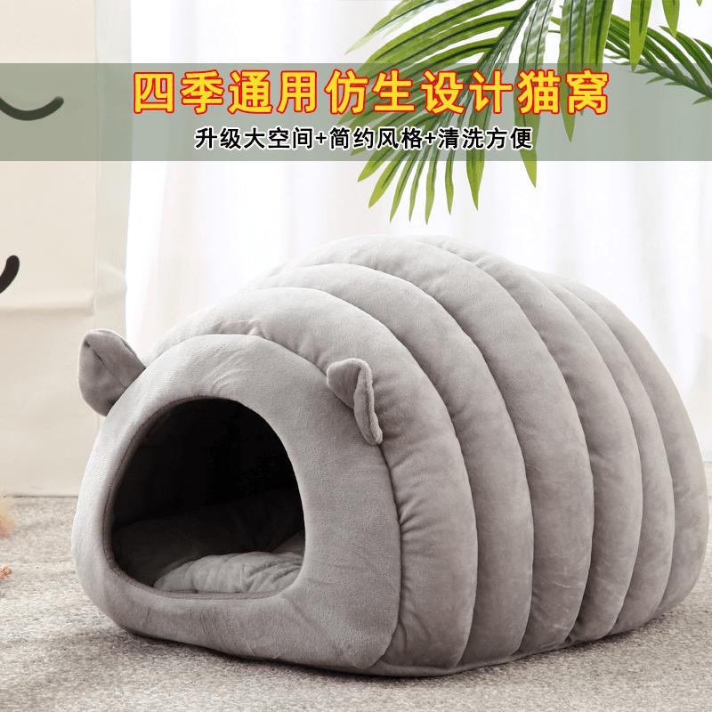 猫窝四季封闭式猫咪用品冬季猫睡袋