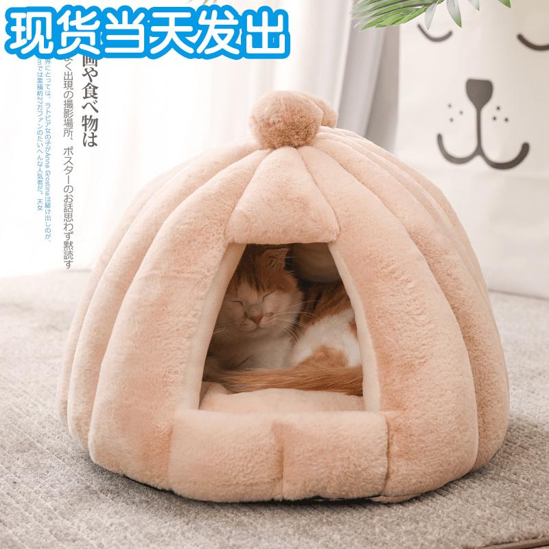 猫窝四季冬季猫咪用品宠物狗窝