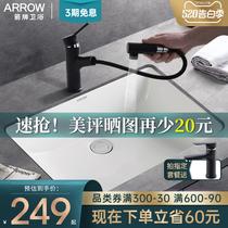 尊卫浴陶瓷台下盆椭圆形方形嵌入式洗手盆浴室柜洗面台盆卫生间