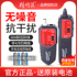 Smart mouse NF-268 anti-interference noise-free line finder, multi-function network tester, POE live line finder