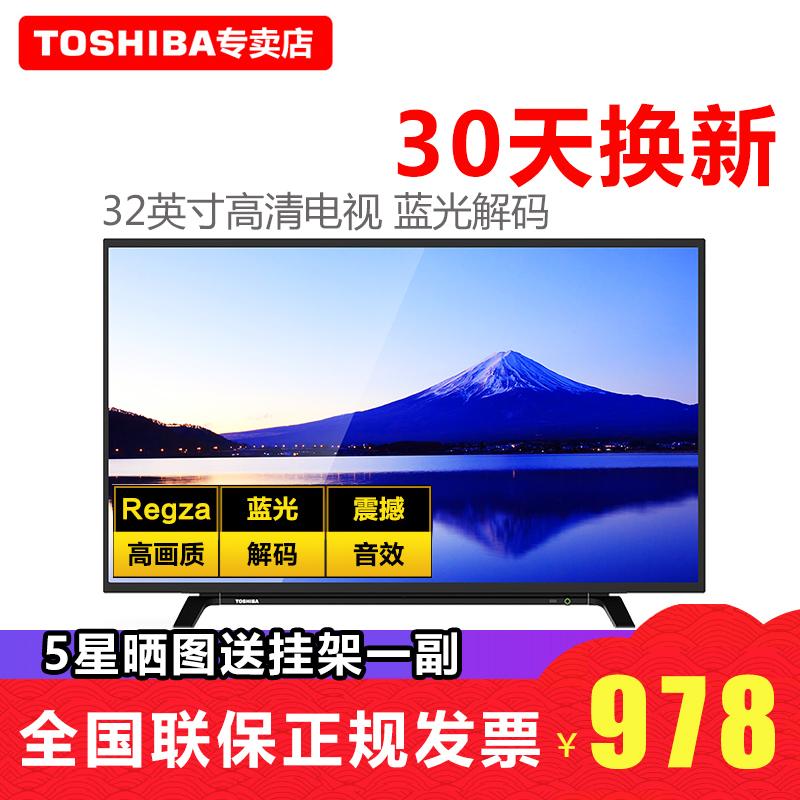 ?Toshiba/东芝 32L15EBC 32英寸LED液晶平板电视高清节能电视