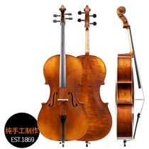 Stante Stentor high-grade full hand playing cello adult grade cello imported Spruce solid wood