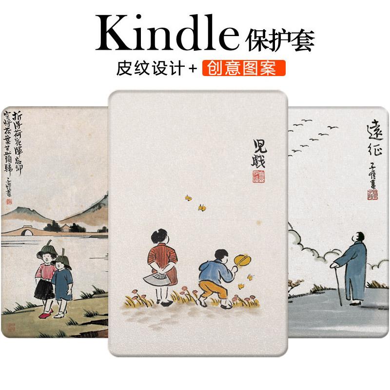 kindle4创意958 558国粹艺术皮套热销49件需要用券