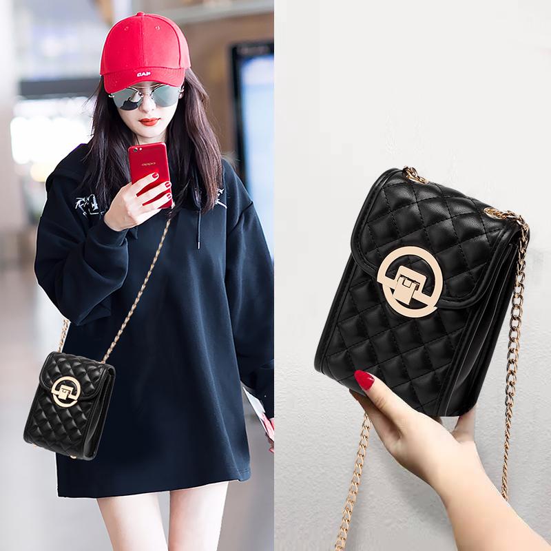 上新小包包2020新款潮女包韩版百搭单肩斜挎包软皮链条迷你手机包
