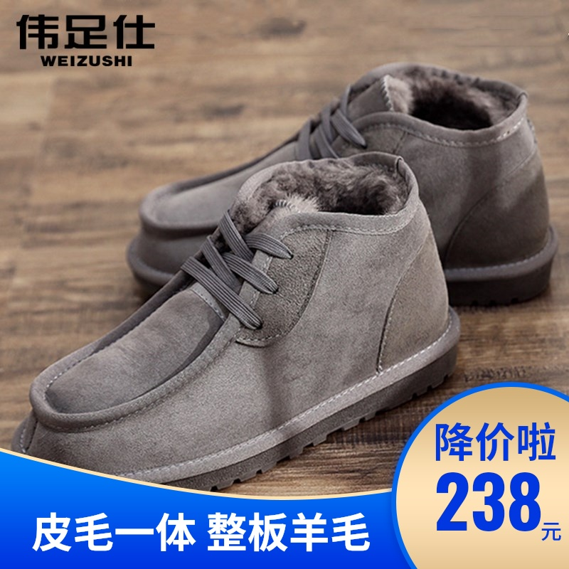 Sheepskin and wool all in one Snow Boots Mens lace up short boots casual warm leather pure wool cotton shoes anti slip in winter