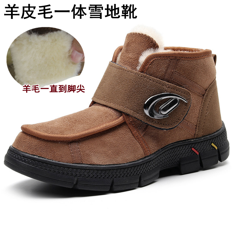 Winter Snow Boots Mens fur integrated warm and plush middle-aged and elderly warm short boots high top leather wool cotton shoes