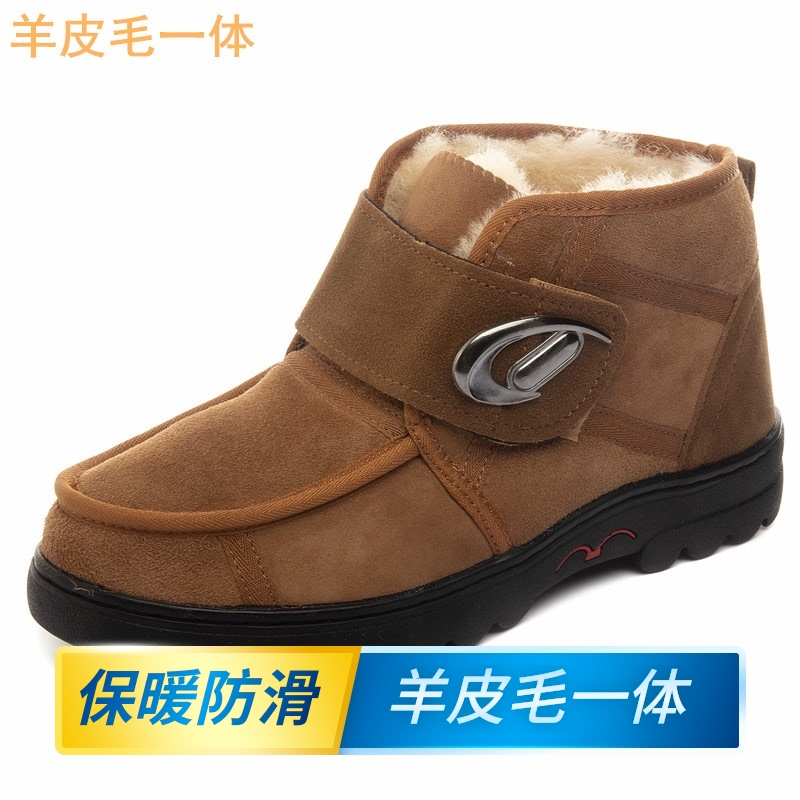 Winter sheepskin wool integrated Snow Boots Mens leisure boots middle-aged and elderly Plush warm and anti-skid soft bottom wool cotton shoes