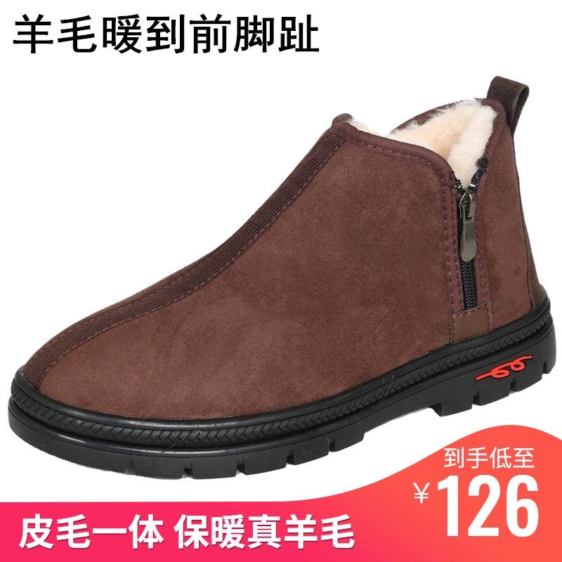 雪地靴男皮毛一体冬季保暖加绒加厚防滑纯羊毛棉鞋真皮男士短靴子