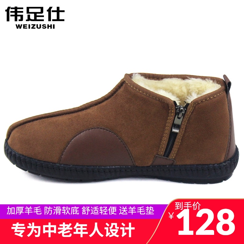 Winter fur integrated Snow Boots Mens and womens shoes middle and old age pure wool cotton shoes warm and plush soft soled household short boots