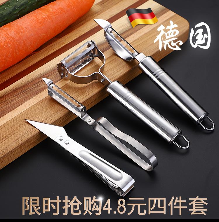 Нож для электрического рубанка Артикул 600336164779