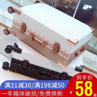 旅行皮箱28 行李箱ins網紅女潮24寸小型輕便拉桿箱萬向輪男20密碼