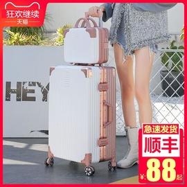 拉杆箱ins网红女24寸行李箱男大容量28旅行箱万向轮男密码皮箱子图片