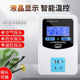 高精度微电脑数字温控器冰柜锅炉全自动温度控制器开关控温插座