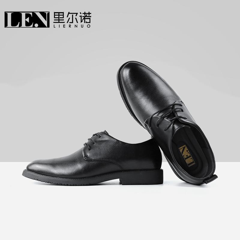 里尔诺系带正装男皮鞋真皮透气黑色商务鞋男工作鞋上班族软底男鞋