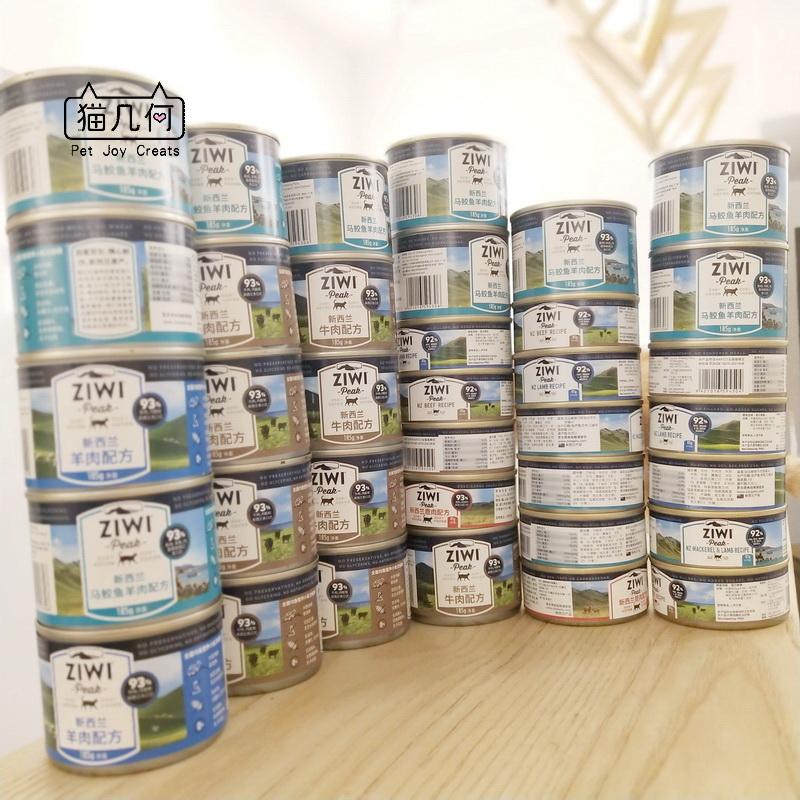 Консервированная еда для кошек Артикул 612198795722