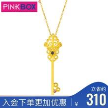 PINKBOX/娉饰珠宝黄金吊坠女999足金皇冠彩石颈饰送女友品牌精选