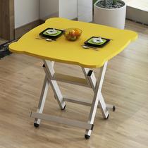 折叠桌子餐桌家用小桌子简易租房小方桌摆摊桌椅户外便携式吃饭桌